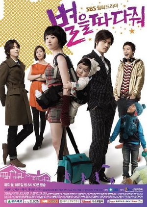 image of drama Pick The Stars (2010) [KDRAMA]